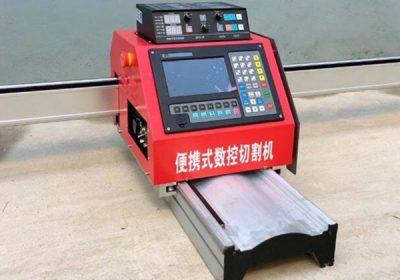CNC tragbare Metall-Plasmaschneidmaschine