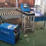Bester Service Metallschneidemaschinen CNC-Plasmaschneider